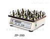 ZP-200型凯兴德茂北京普通振荡器使用简单重量轻