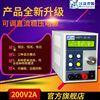 200V2A北京直流稳压电源200V2A