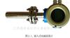 LDE电磁流量计直销LDG-DN250价格
