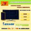 LD-CW01利德牌測溫儀/人體測溫系統LD-CW01標準版