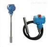 4-20mA輸出液位變送器