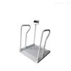 透析轮椅体重秤价格