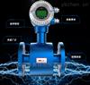 LDE插入式电磁流量计