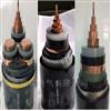 ZR-YJV-26/35KV-3*150高压电缆