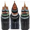 ZR-YJV-8.7/10KV高压电缆