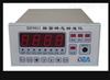 智能热膨胀监控仪DF9032