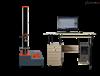电线电缆拉力试验机线材拉伸强度测试仪