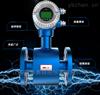 LDCK- 插入式电磁流量计厂家批发